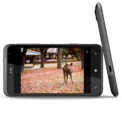 AT&T welcomes HTC Titan on November 20