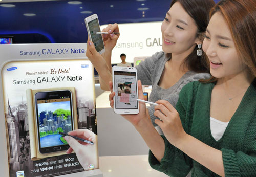 White Samsung Galaxy Note released in South Korea