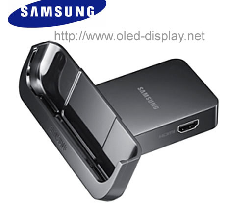 Samsung-Galaxy Tab charging station