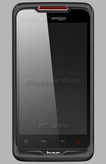HTC Lexikon Verizon
