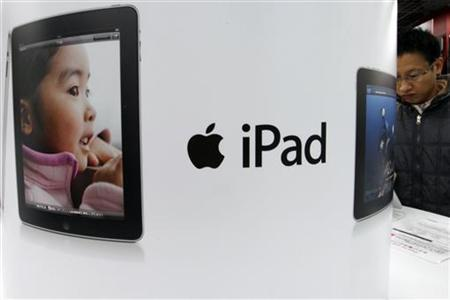 iPad 2 to be announced on March 2 in San Francisco