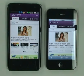 Optimus 2X vs iPhone 4 browser test