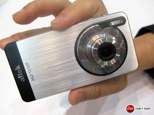 Altek Leo 14 megapixels camera
