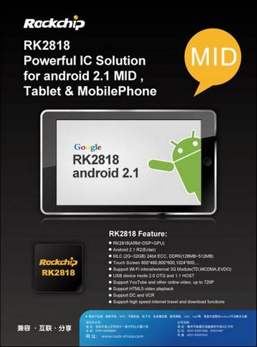 Rockchip-RK2818-for-android-2.1