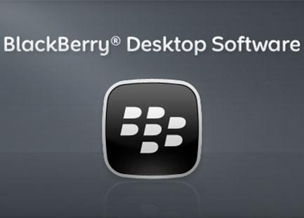 BlackBerry Desktop Software 6 beta