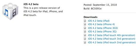 Download iOS 4.2 beta