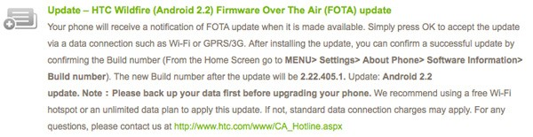 htc-wildfire-froyo-update