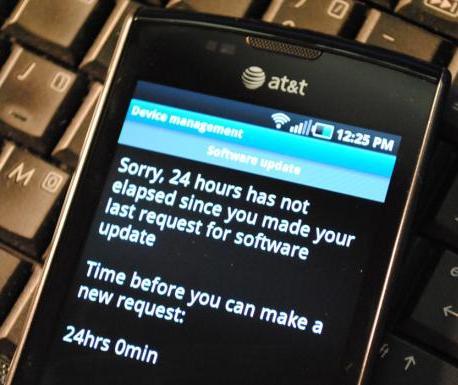 Samsung Captivate update