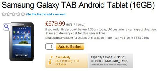 Samsung Tab Preorder