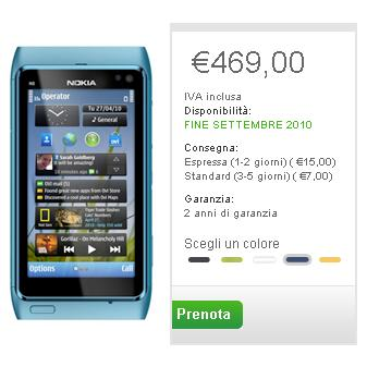 Nokia N8 Italy Pre-order